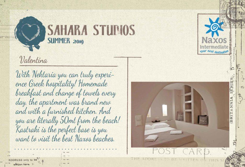 Sahara Studios