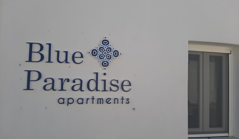 blue paradise apartments naxos (30)