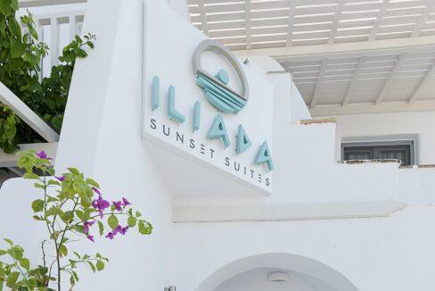 iliada suites naxos (10)