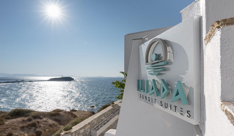 iliada suites naxos (4)