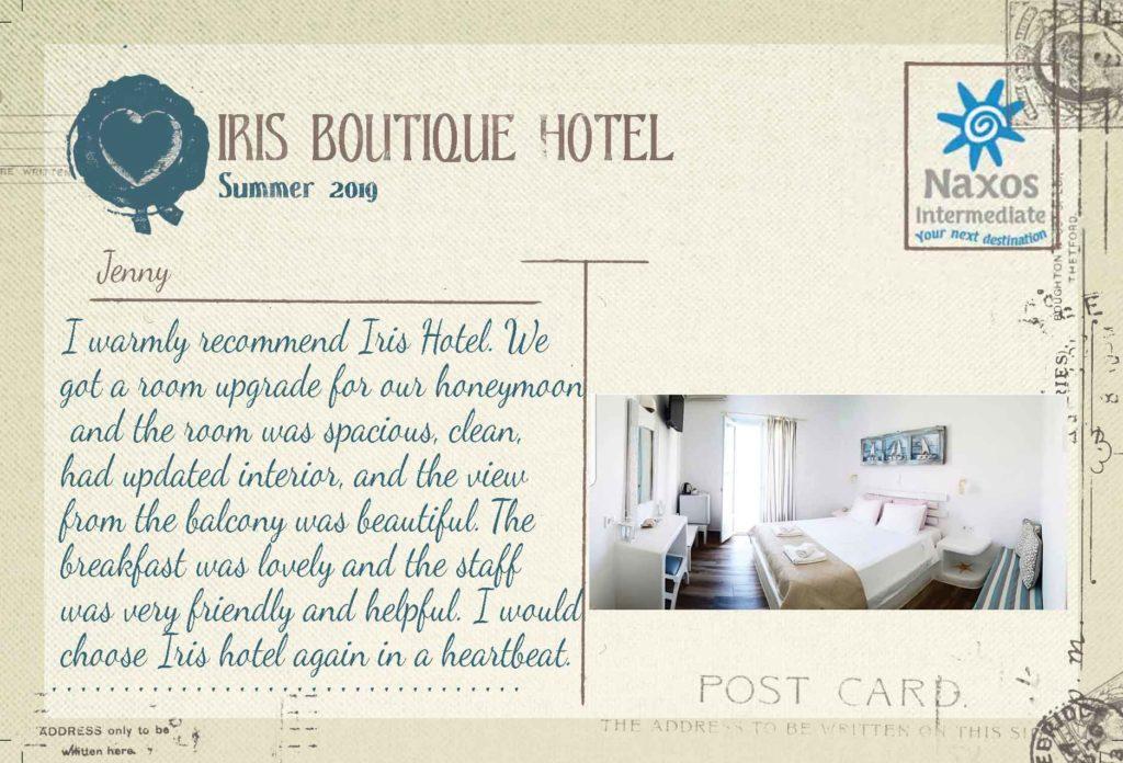 PAROS - Iris Boutique Hotel