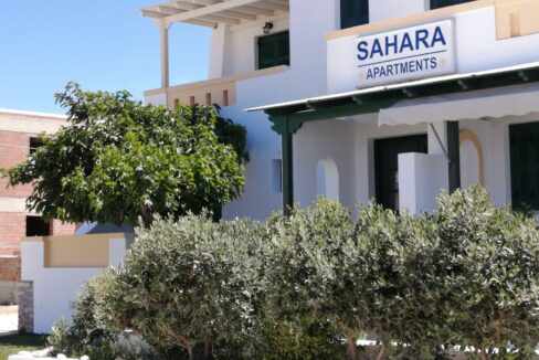 sahara studios naxos (3)