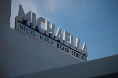 michaella studios naxos (4)