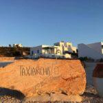 IRAKLIA - Taxiarchis Studios