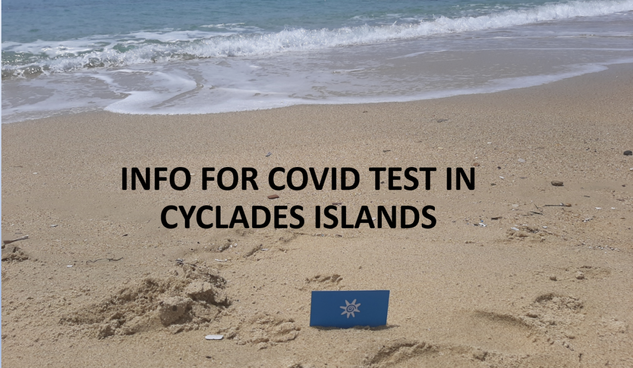 Covid Test for Tourists in Cyclades Islands